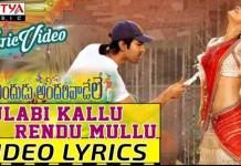 Gulabi Kallu Rendu Mullu Song Lyrics
