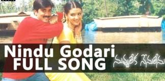 Nindu Godari Kada Song Lyrics
