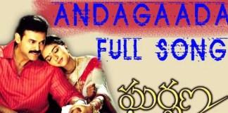Andagada Andagada Song Lyrics