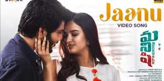 Jaanu O Jaanu Song Lyrics