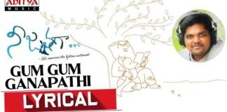 Gum Gum Ganapthi Song Lyrics