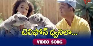 Telephone Dhwanila Song Lyrics
