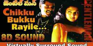 ChikuBuku ChikuBuku Raile Song Lyrics