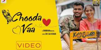 ChoodaVaa Song Lyrics