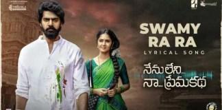 Swamy Ra Ra Lyrics