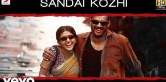 SandaKozhi Kozhi Song Lyrics