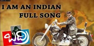I Am An Indian Song Lyrics