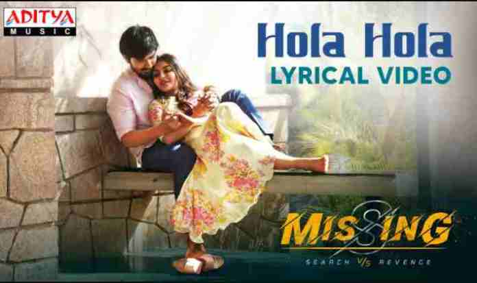 Hola Hola Song Lyrics