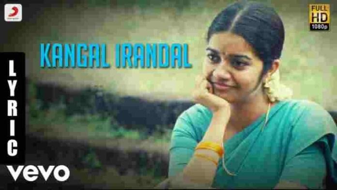 Kangal Irandal Song Lyrics