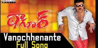 Vanochhenante Song Lyrics