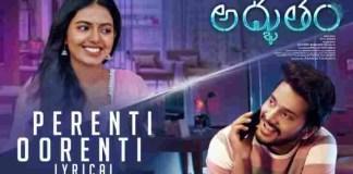 Perenti Oorenti Song Lyrics