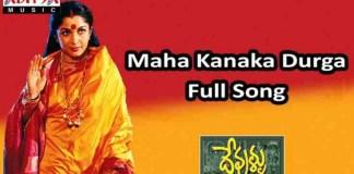 Maha Kanaka Durga Song Lyrics