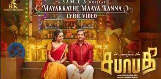Mayakkathe Maaya Kanna Song Lyrics