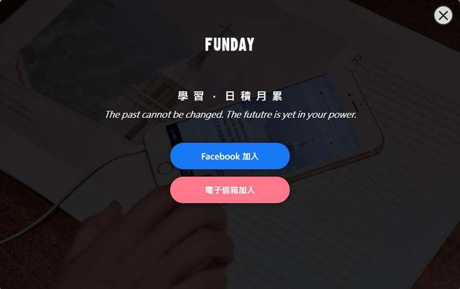 Funday 試用/實用評價 多功能英語學習網站推薦 – 拾·誠實