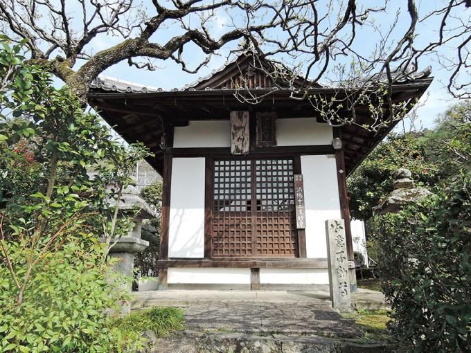 霊鑑寺妙見堂