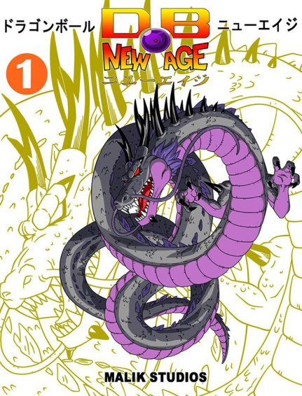 dragon-ball-new-age-volume-1-cover
