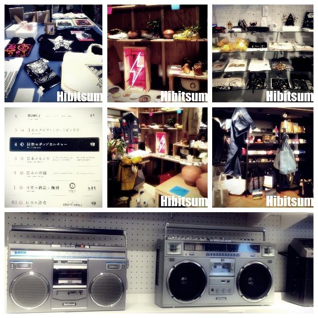 Collage_Fotorpop