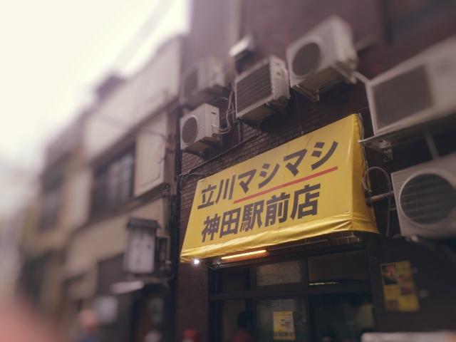 IMG_7369_Fotor