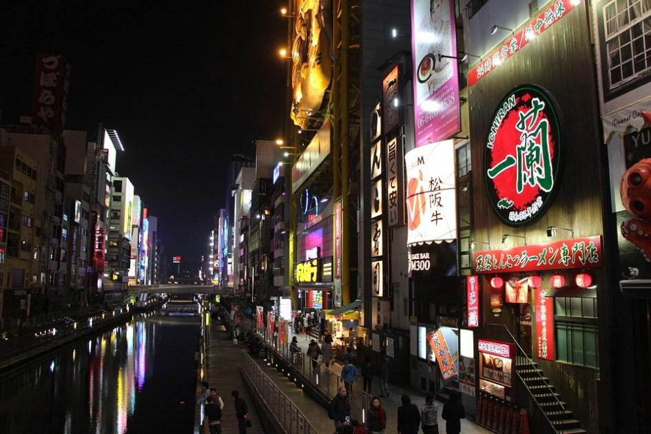 大阪方式(関西方式)の『敷金持ち回り』で収益物件の売買を行う際の注意点