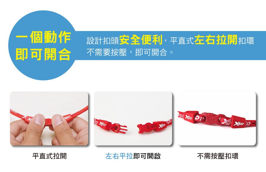 臺灣銀谷phiten-x50項圈 有益舒緩肌肉緊繃 | Phiten 臺灣銀谷