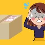 アマゾンFBA納品準備完了後の商品削除・追加・個数の変更方法