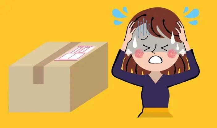 アマゾンFBAで納品準備完了後の商品の削除や追加・個数の変更方法
