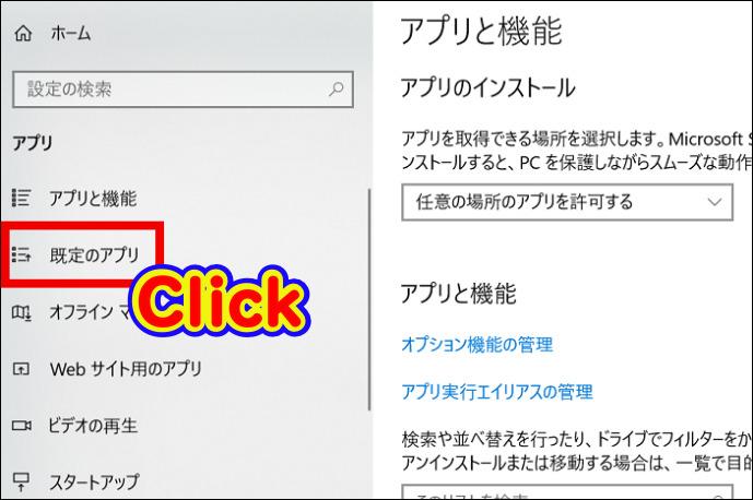 パソコンのデスクトップにWEBサイトのショートカットアイコンを作成する方法