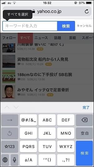 AndroidからiPhoneへ機種変更した感想【メリット・デメリットなど】