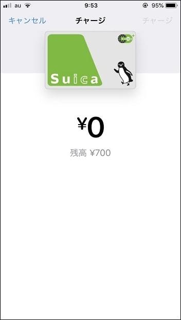 【メルペイ】メルカリポイントをモバイルSuicaにチャージする方法