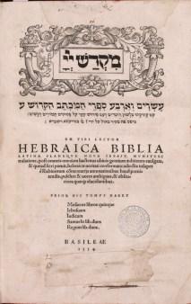 Hebraica Biblia latina planeque nova Sebast. Munsteri tralatione... evulgata. 1534. Médiathèque du Grand Troyes. Cote A.4.60. Photo P. Jacquinot