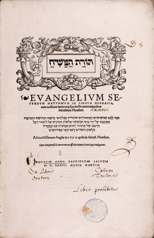 Torat ha-Mashiyah - 1537. Cote A.3.33. Médiathèque du Grand Troyes. Photo P. Jacquinot