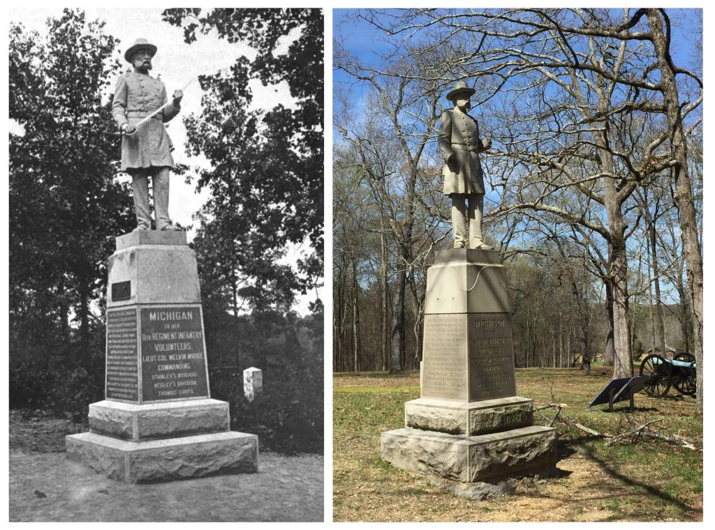 11th monument then and now