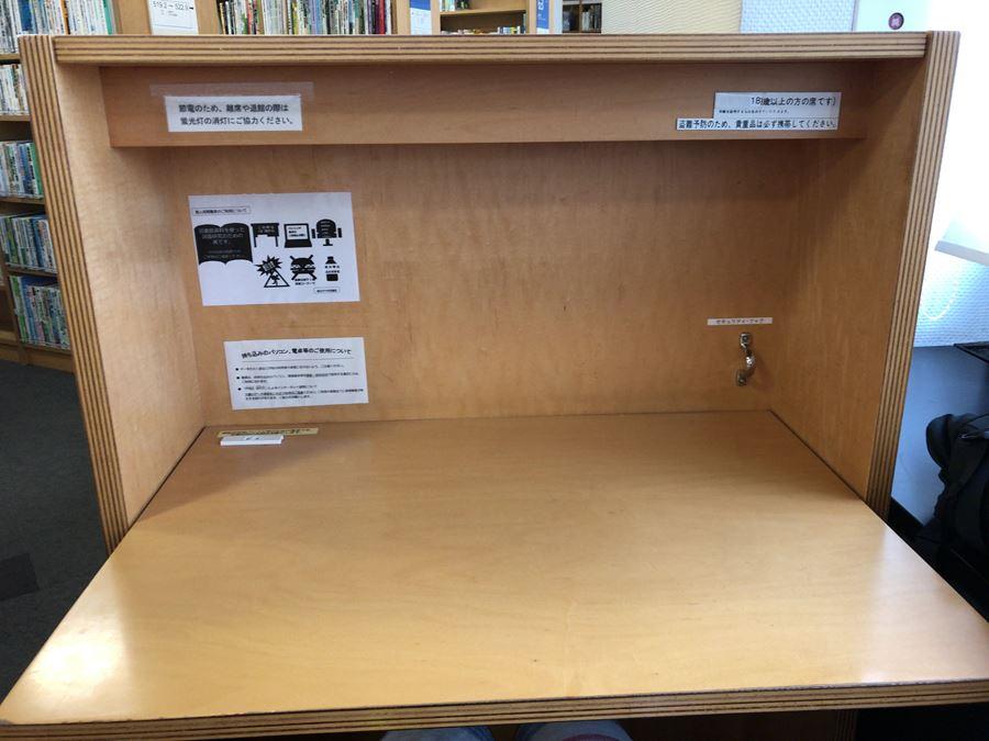 横浜市立中央図書館の学習机