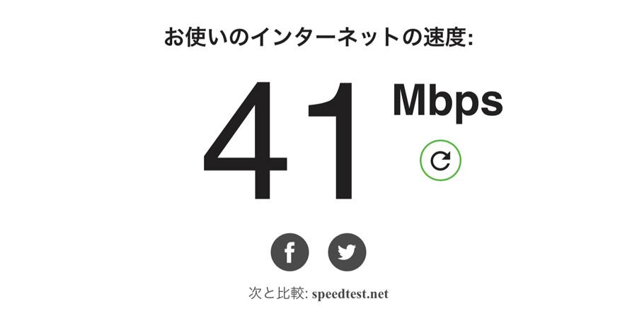 錦糸町にある桜スカイホテルのWi-Fiスピード