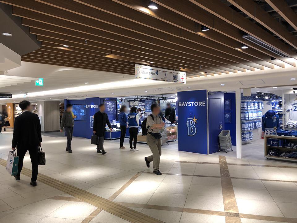 横浜ジョイナスのベイストア外観