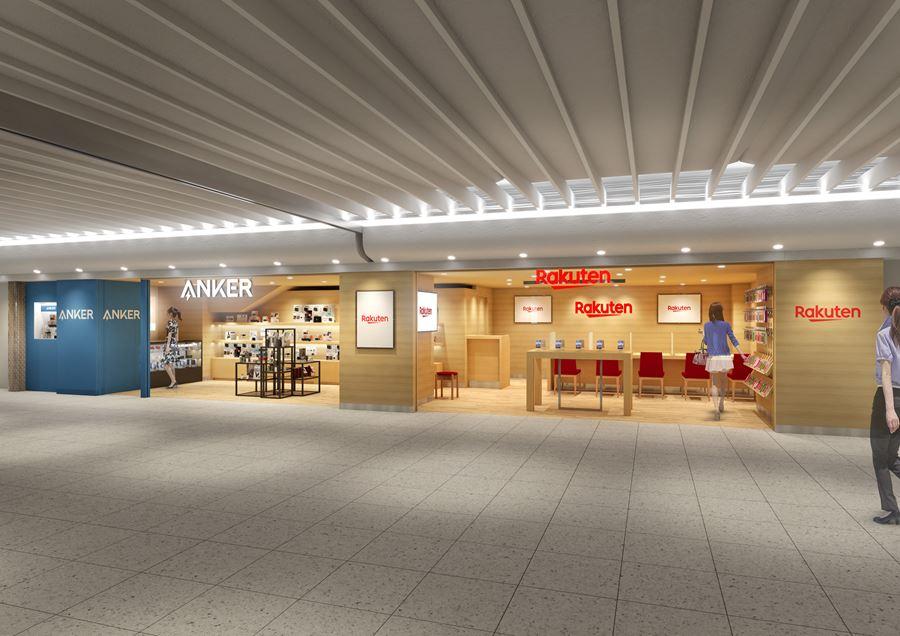 横浜駅西口にできるAnker Store横浜ジョイナスのイメージ画像