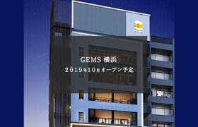 GEMS 横浜の完成イメージ