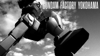 GUNDAM FACTORY YOKOHAMAプロジェクトのイメージ画像