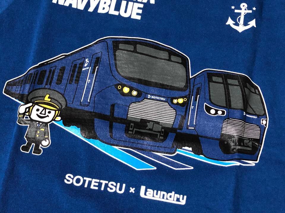 相鉄線とランドリーのコラボTシャツ:相鉄線12000系