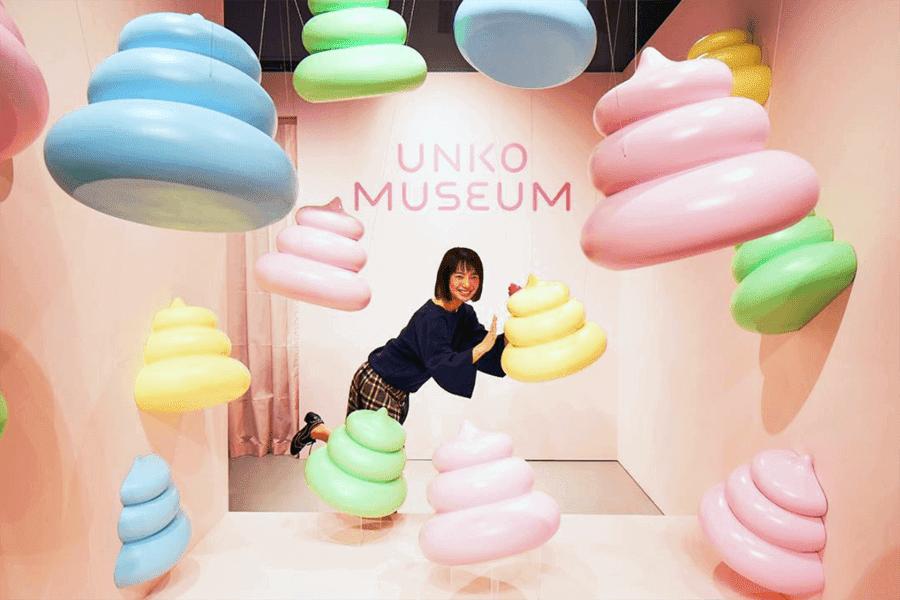 「アソビル」2階の常設体験イベントフロア「ALE-BOX (エールボックス)」内にて開催中の「うんこミュージアム YOKOHAMA(よこはま)」