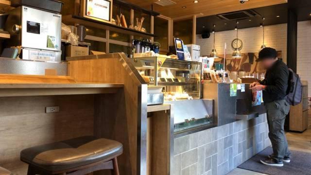 JR桜木町駅の改札外にあるプロントCIAL桜木町店の写真