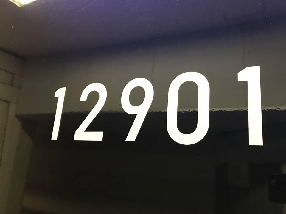 相鉄線の都心直通用新型車両12000系の写真