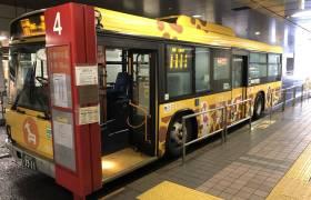 野毛山動物園バスの画像