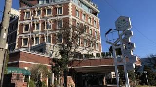 平塚にあるホテルサンライフガーデンの写真