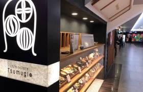 カフェソラーレ ツムギ フード&タイムイセタン ヨコハマ店の外観写真