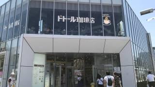 川崎駅東口、さいか屋跡地に誕生した「川崎ゼロゲート」写真