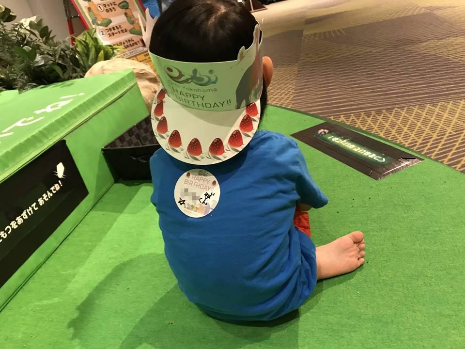 オービィ横浜の誕生日特典のサンバイザー