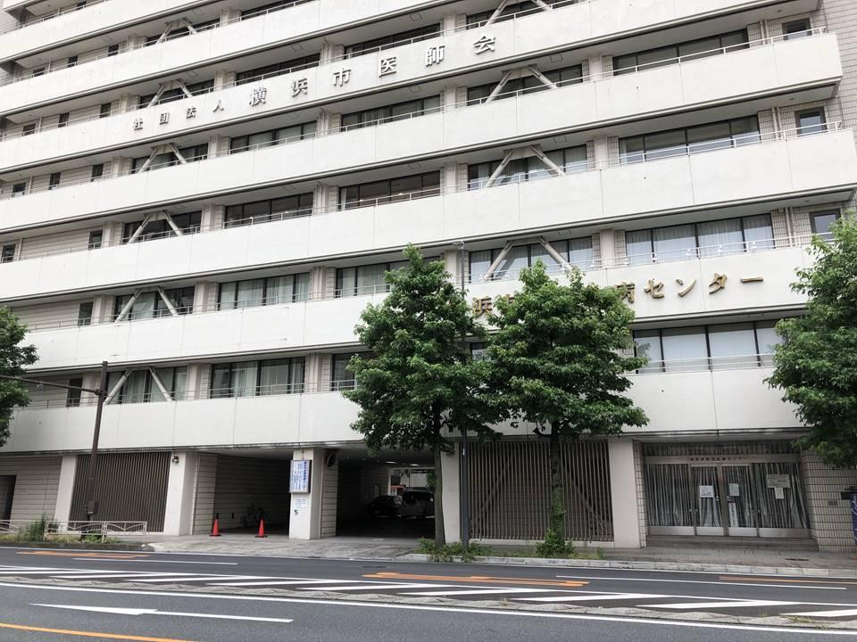 横浜市夜間急病センターの外観写真