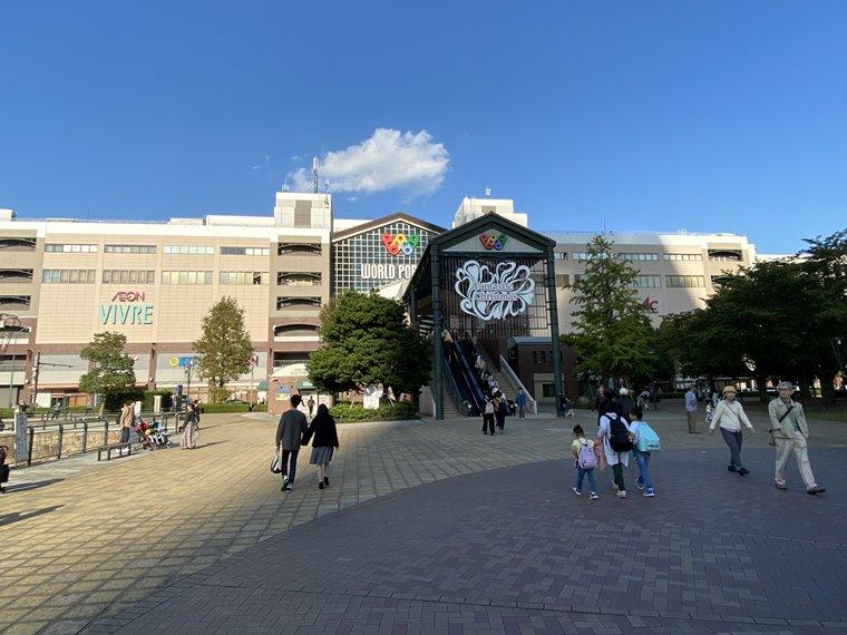横浜ワールドポーターズの外観写真