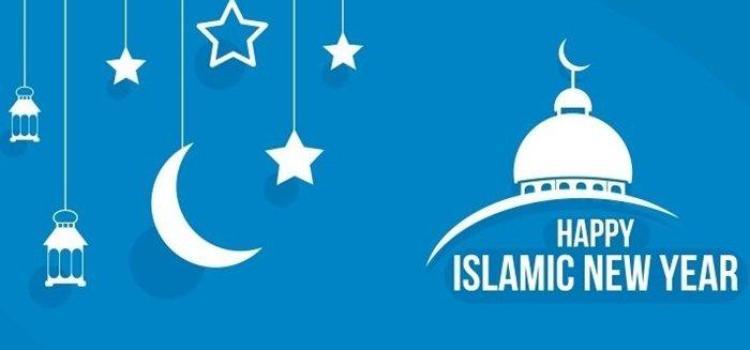 10 Kata Kata Dan Ucapan Tahun Baru Islam 1442 Hijriyah Yang Bisa Dibagikan Ke Medsos 123berita